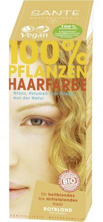 Био-Краска-порошок для волос растительная Клубничный Блонд/Strawberry Blonde Sante, 100г