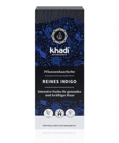 Краска для волос Khadi Чистый Индиго «Чёрный» (Pure Indigo), 100 г - Фото 2