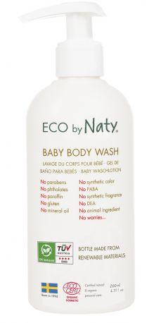 Детский гель для купания Baby Body Wash  Naty, 200 мл