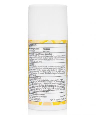 Детский органический минеральный солнцезащитный крем SPF 30, Mambino Organics Baby & Kids Natural Mineral Sunscreen, 100 мл - Фото 2