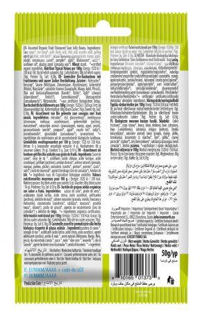 Конфеты жевательные YumEarth кислые, фруктовые органические 50 г - Фото 2