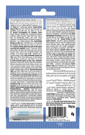 Жевательные конфеты Мишки YumEarth Гранат органические 50 г - Фото 2