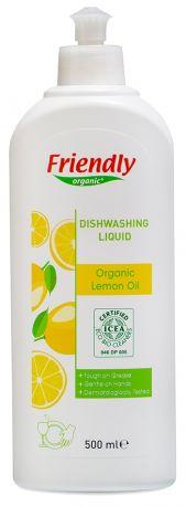 Жидкое средство для мытья посуды с Лимонным соком Friendly Organic, 500 мл