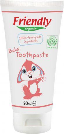 Органическая детская зубная паста Friendly Organic, 50 мл