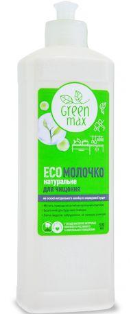 Эко молочко Green Max для очищения загрязнений всех кухонных поверхностей и посуды 500 мл
