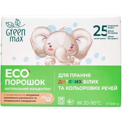 Эко порошок Green Max для стирки детских вещей натуральный концентрат 1 кг