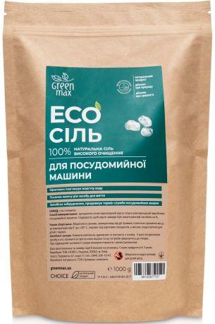 Эко-соль для посудомоечной машины Green Max 1 кг