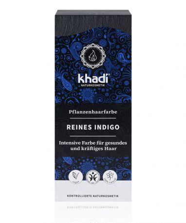 Краска для волос Khadi Чистый Индиго «Чёрный» (Pure Indigo), 100 г - Фото 6