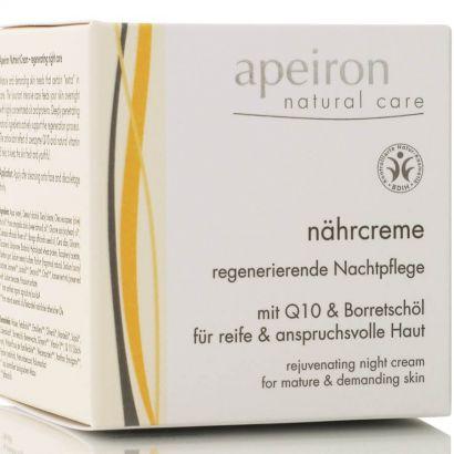Крем для лица Apeiron восстанавливающий (ночной уход) 50 мл