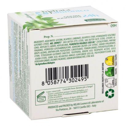 Крем для кожи увлажняющий Elisir Antitempo Hjdrata Moisturizing Cream 24h 50 мл - Фото 2