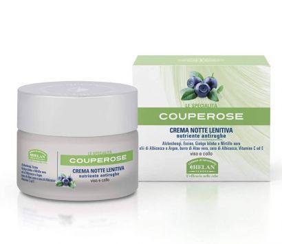 Крем ночной освежающий и увлажняющий для лица и шеи Couperose Soothing Night Cream 50 мл