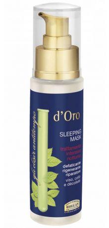 Маска для лица ночная Elisir Antitempo D'oro Sleeping Mask 50 мл - Фото 2