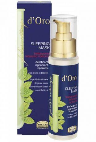 Маска для лица ночная Elisir Antitempo D'oro Sleeping Mask 50 мл - Фото 1