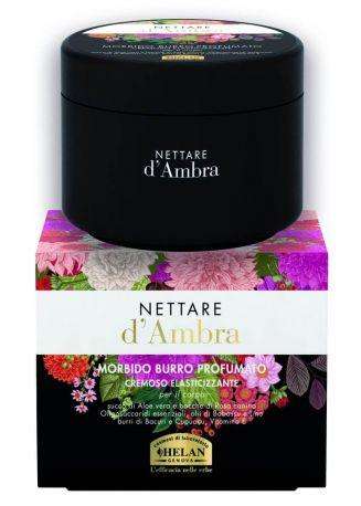 Масло для тела смягчающее ароматизированное Nettare D'ambra 200 мл
