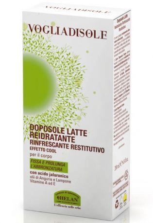 Молочко после загара увлажняющее Vogliadisole 200 мл