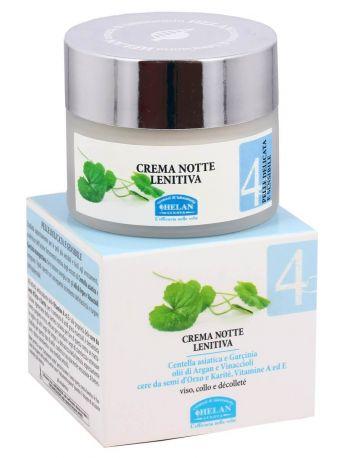 Смягчающий ночной крем Linea Viso 4 Soothing Night Cream Nourishing 50 мл - Фото 1