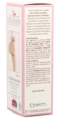 Шампунь для тела Linea Mamma Shampoo Shower 200 мл - Фото 2