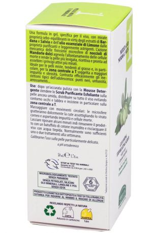 Скраб для лица Linea Viso 1 Cleansing Exfoliating Scrub 50 мл - Фото 2