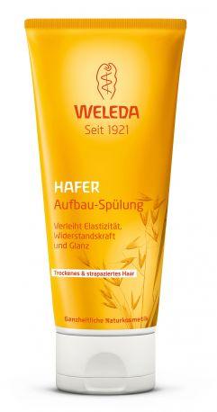 Восстанавливающий Кондиционер-ополаскиватель для волос Weleda Hafer Aufbau-Spulung, 200 мл