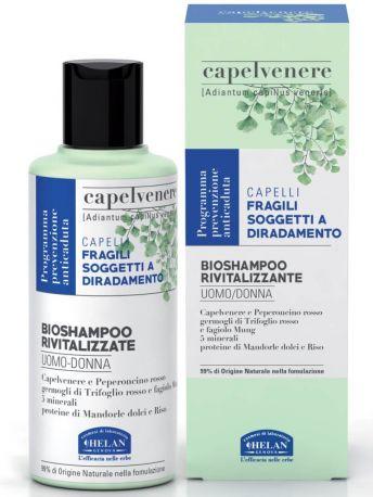 Шампунь для волос Helan Capelvenere восстанавливающий 200 мл