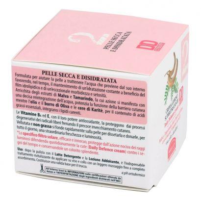 Увлажняющий дневной DD крем для лица / Linea Viso 2 Super-moisturizing Day Cream DDcream 50 мл - Фото 2